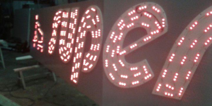 Iluminacion LEDs rojo